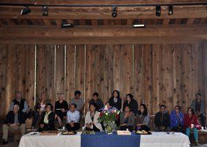 UBC Himalaya Program Launch: Sunny Evening Reception