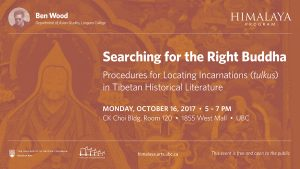 Searching for the Right Buddha: Procedures for Locating Incarnations (tulkus) in Tibetan Historical Literature